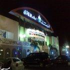 Star Supermarket