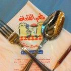 Al Qalaa Restaurant