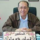 الدكتور غسان قعوار