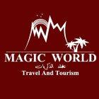 شركه سّحر العالم للسياحه و السفر