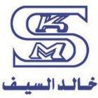 Khaled muhammad saif
