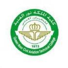 كلية الملكة نور الفنية للطيران المدني