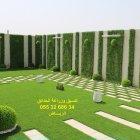 عشب صناعي الرياض 0553268634