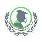 Jamal Eddin EST. FOR STUDENT SERVICES