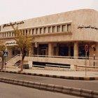 Abdul Hameed Shoman Foundation