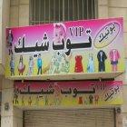 Top Chic Boutique