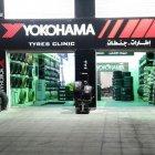 عيادة الاطارات يوكوهاما