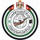 دائرة الاحوال المدنية والجوازات