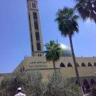 University Mosque