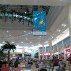Al Hayat Plaza Mall
