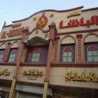 Al Pasha Restaurant