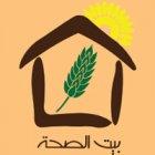 Health House Organic Food