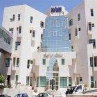 Ibn Al Haitham Hospital
