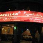 Magellan Chinese Resturant
