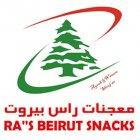 راس بيروت