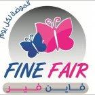 Fine Fair
