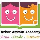 اكاديمية ازهار عمان