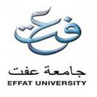 جامعة عفت
