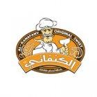 Al Kanafany Original Sweet