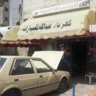 Abdullah Automobile Electric Repair