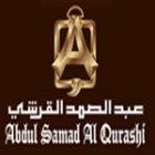 Abdel Samad El Qurashy