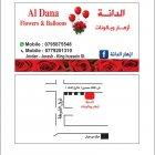 Al Dana Flowers & Ballons