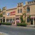 Al Tanour Restaurant