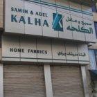 Samih & Adel Kalha