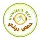 Humus Rife
