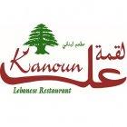 Logmeh Al Kanoun
