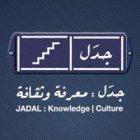 Jadal Culture