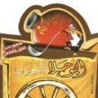 Abu Hala Syrian Restaurant