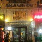 فندق عمان باشا