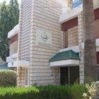 أكاديمية العالم الإسلامي للعلوم