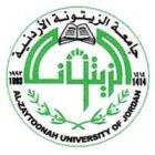 Al Zaytoonah University - zuj