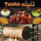 Tatbileh Shawerma