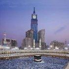Clock Tower Hotel Fairmont Mecca