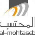Al Mohtaseb Est