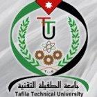 مكتب ارتباط جامعة الطفيلة