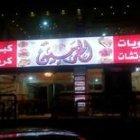 Al Haramain Grills