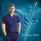عيادة جراحة جهاز الهضمي والسمنة بالمنظار الدكتور بهاء نمر
