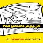 Kulyoum