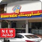 Shawermatac