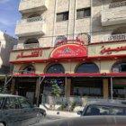 مطعم ياسمين الشام