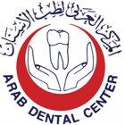 المركز العربي لطب الأسنان