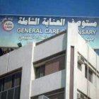 General care Dispensary