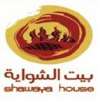 Shawaya House