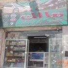 Malek Al A'sawee