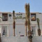 قاعات قصر النخيل