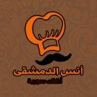Anas Restaurant
